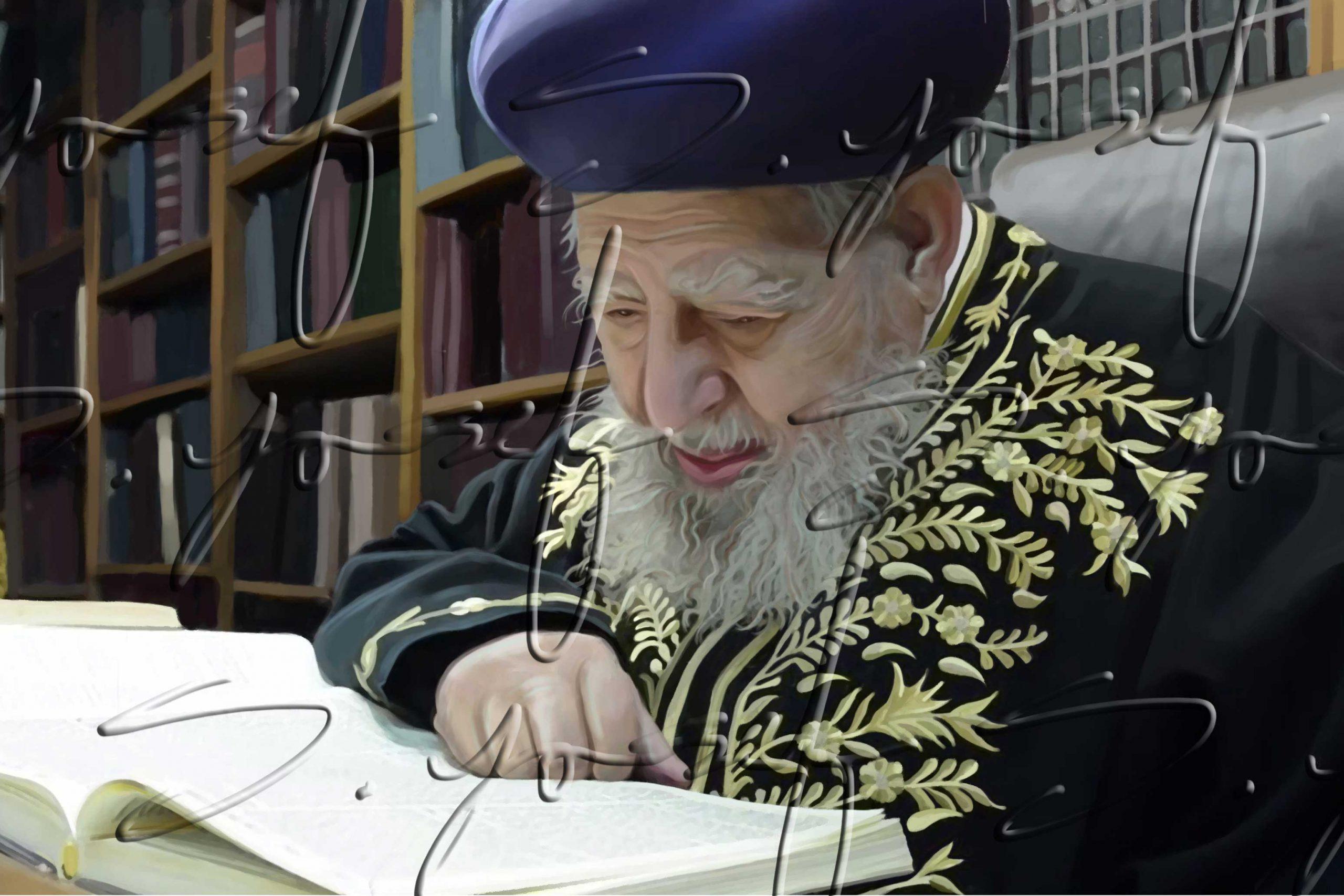 הרב עובדיה יוסף זצ