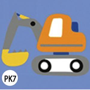 צביעה לפי מספרים ילדים – PK7
